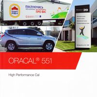 ORACAL SALE 551 High Performance Cal 411 magenta 63 cm